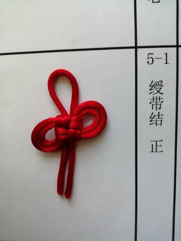中国结论坛   中国绳结艺术分级达标审核 120754ei7l6ooygqg98yy8