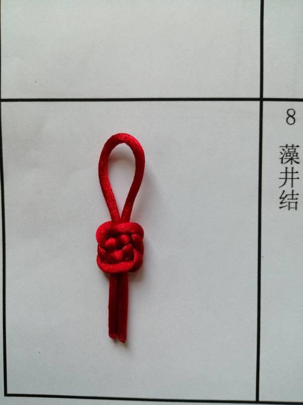 中国结论坛   中国绳结艺术分级达标审核 120755xzk5zekz65888eeb