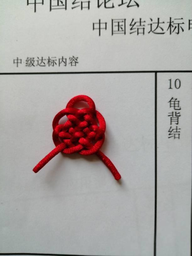 中国结论坛   中国绳结艺术分级达标审核 120805anynnrygblil2yxr