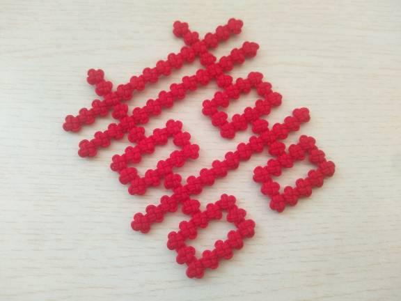 中国结论坛 很久不发作品了,来一个冰花喜字 快手很久没发作品,快手作品莫名其妙不见,用冰做成冰花怎么做,创意冻冰花 作品展示 120937sxoxjrouc1z5jq6u