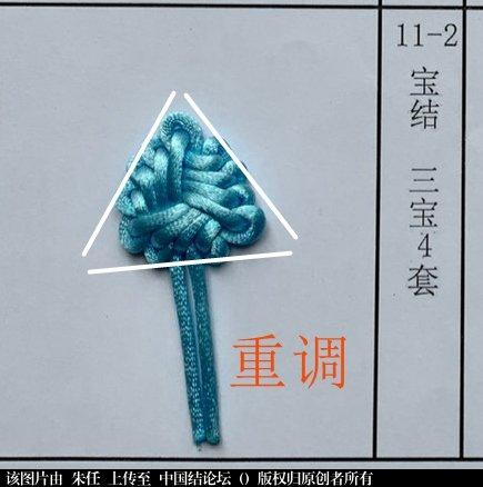 中国结论坛   中国绳结艺术分级达标审核 203714v67245x222540027