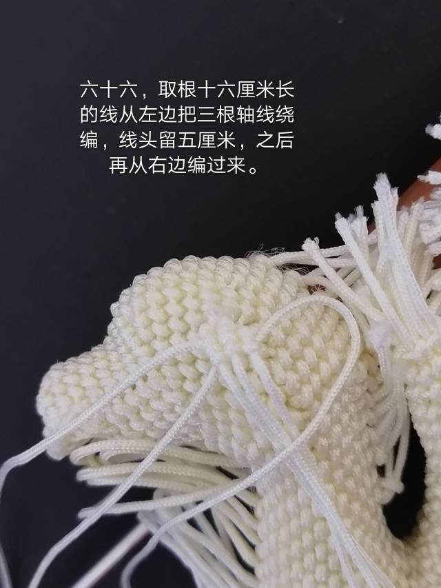 中国结论坛   图文教程区 124353e44wa1jgs4exwzx8