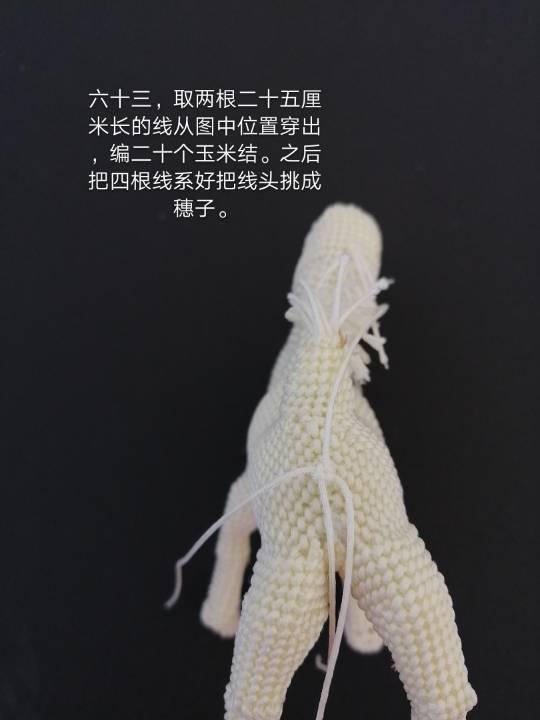 中国结论坛   图文教程区 124353ox394rn2c5n9a9p3