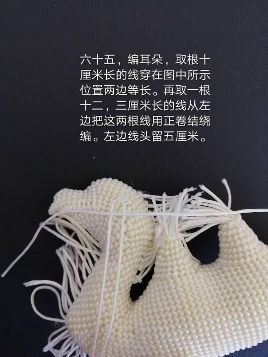 中国结论坛   图文教程区 124353ygg3cim1ydjjd5c3