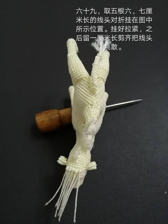 中国结论坛   图文教程区 124445rnzz56hhnhgg9hhi