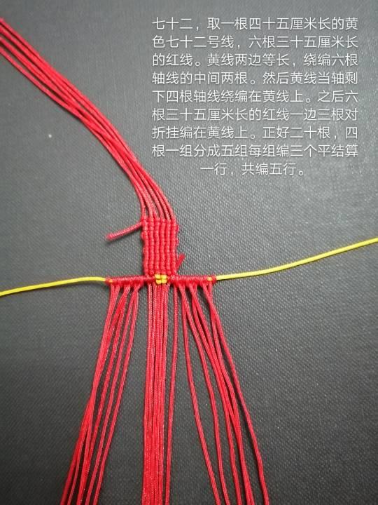 中国结论坛   图文教程区 124445t1v10e6dvw6vvklb