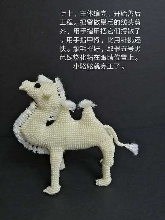 中国结论坛   图文教程区 124445tw6ayf4akcqq6wiz
