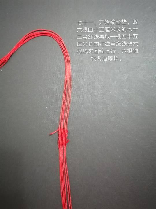 中国结论坛   图文教程区 124445unb43v463qzbud4v