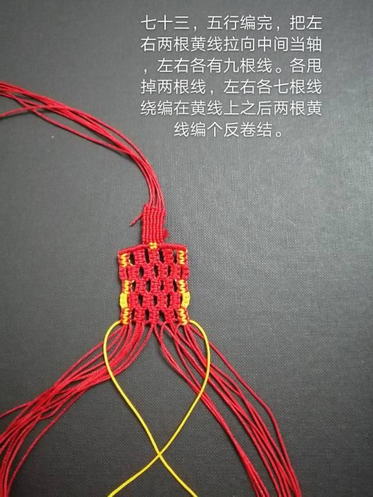 中国结论坛   图文教程区 124627wqhp4r7e7epmirf7