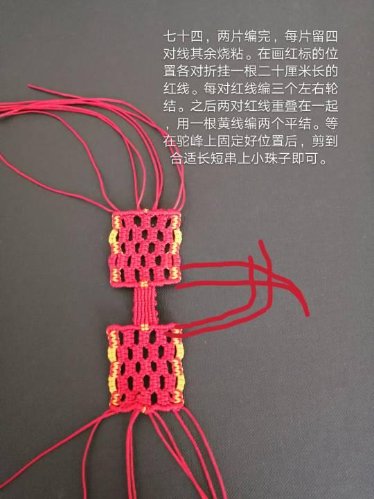 中国结论坛   图文教程区 124628ep1gfugku1fguaun