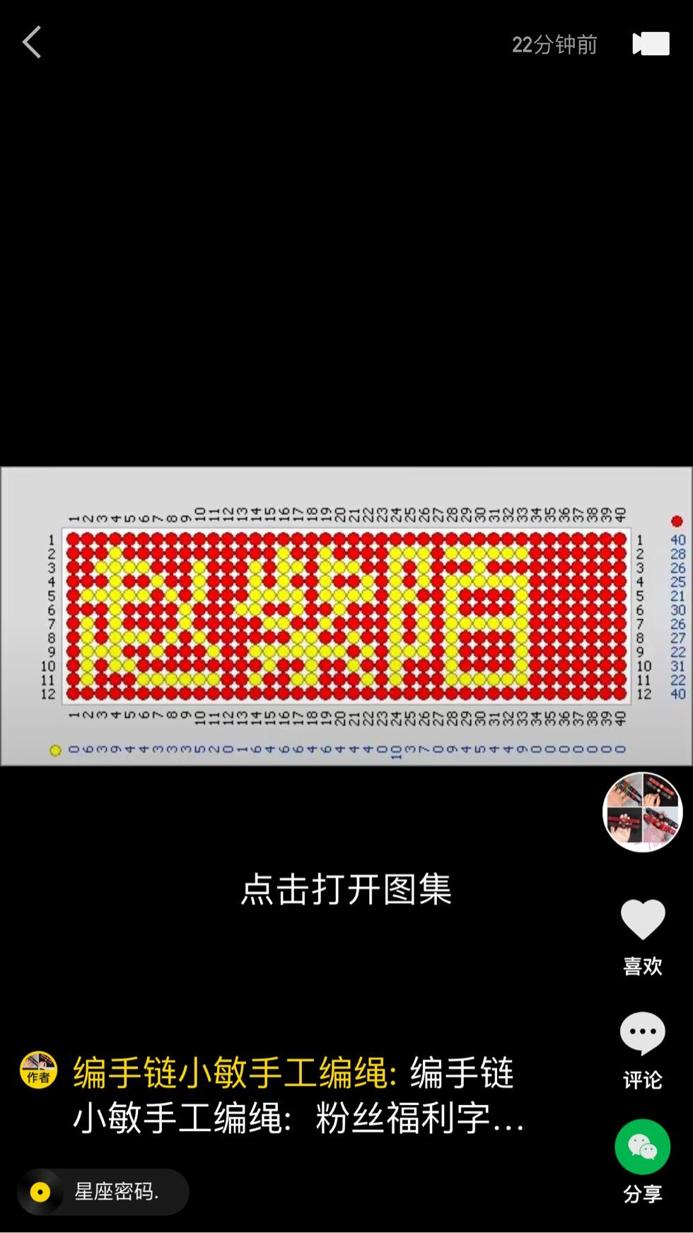 中国结论坛 送给我的儿子,女儿,满满爱心 发朋友圈女儿生日感言,女儿四岁生日的说说,孩子生日想发个朋友圈 图文教程区 202030g2t25d30q9zbaqt9