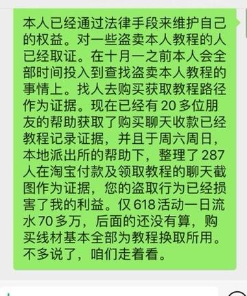 中国结论坛 法律手段维护自己的利益 自身利益的法律条文 作品展示 102308jj9t99qbde2xxsr4