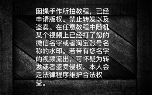 中国结论坛 法律手段维护自己的利益 自身利益的法律条文 作品展示 102309cmhkoegmocxowxkm
