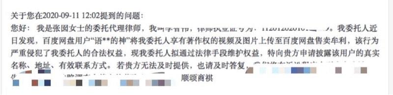 中国结论坛 法律手段维护自己的利益 自身利益的法律条文 作品展示 102310y8ugrzsdu666gud1