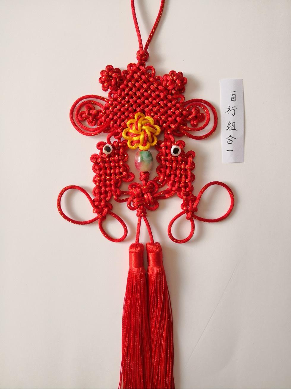 中国结论坛 含羞草QQ-高级达标申请  中国绳结艺术分级达标审核 100245the9f1zrcty9fhyd
