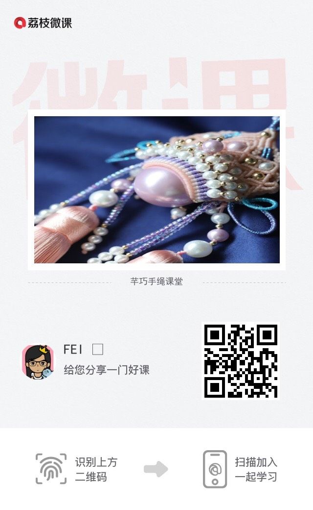 中国结论坛   作品展示 180109kr6pqraq5r1pzqqa