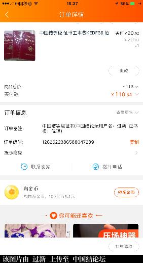 中国结论坛   中国绳结艺术分级达标审核 154124dcsxisxp1s2rzycs