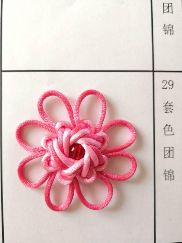 中国结论坛   中国绳结艺术分级达标审核 171211cjll248a3niii7ik