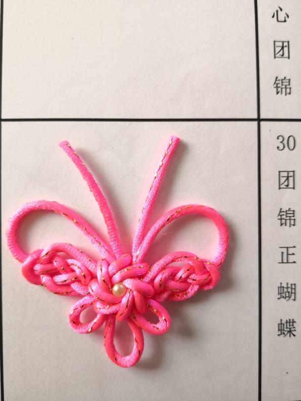 中国结论坛   中国绳结艺术分级达标审核 171211co34k141be44oe3b