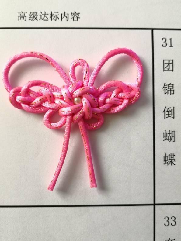 中国结论坛   中国绳结艺术分级达标审核 171211kx9d5zxx9uzwwuwo