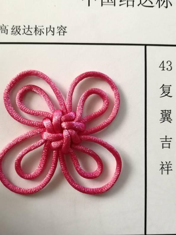 中国结论坛   中国绳结艺术分级达标审核 171212c2ymvtavttlix221