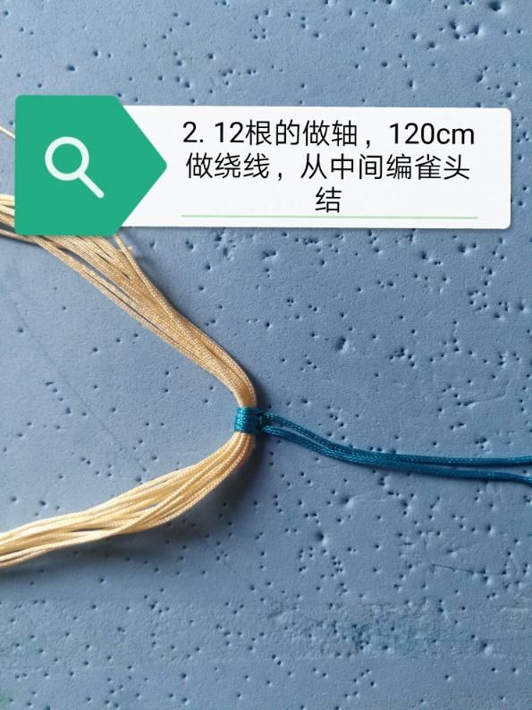 中国结论坛 项链坠做法:一边做一边拍照 项链,项链绳,项链绳编法 图文教程区 233620n5288ox4j2b41j3f