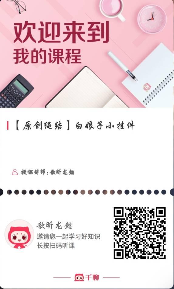 中国结论坛   作品展示 170502f5u5gccdzf46s8cv