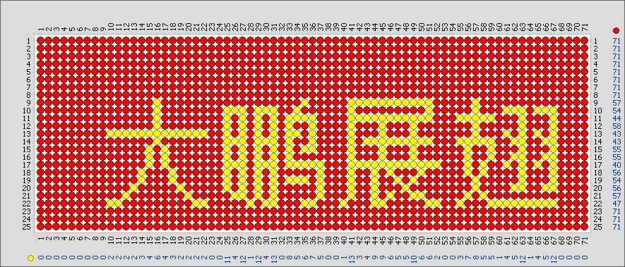 中国结论坛 字板 胶合板,印字版制作,字版教程 图文教程区 091821enkra5mypizpkype