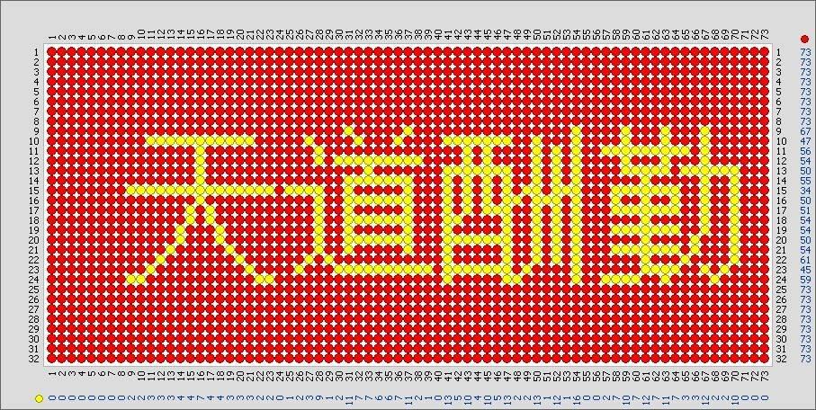 中国结论坛 字板 胶合板,印字版制作,字版教程 图文教程区 091823aqhtfb5z5q6w9b3w