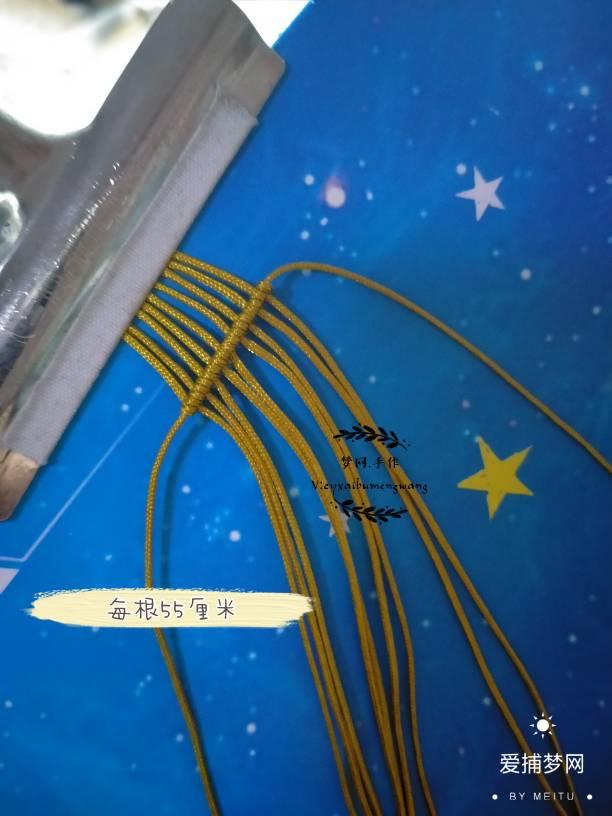 中国结论坛 枫叶车挂教程 教程,绳编转运车挂教程,汽车挂件编织方法立体,手工编莲花车挂的教程,格桑花车挂编法教程 图文教程区 231844xzc7zgk7o5t5ukhk