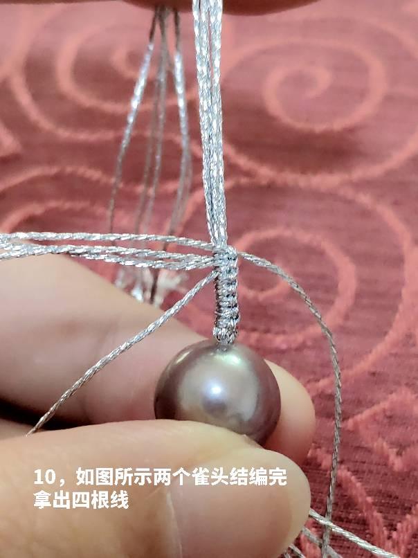 中国结论坛   图文教程区 230527lyl5uawamwlaty0u