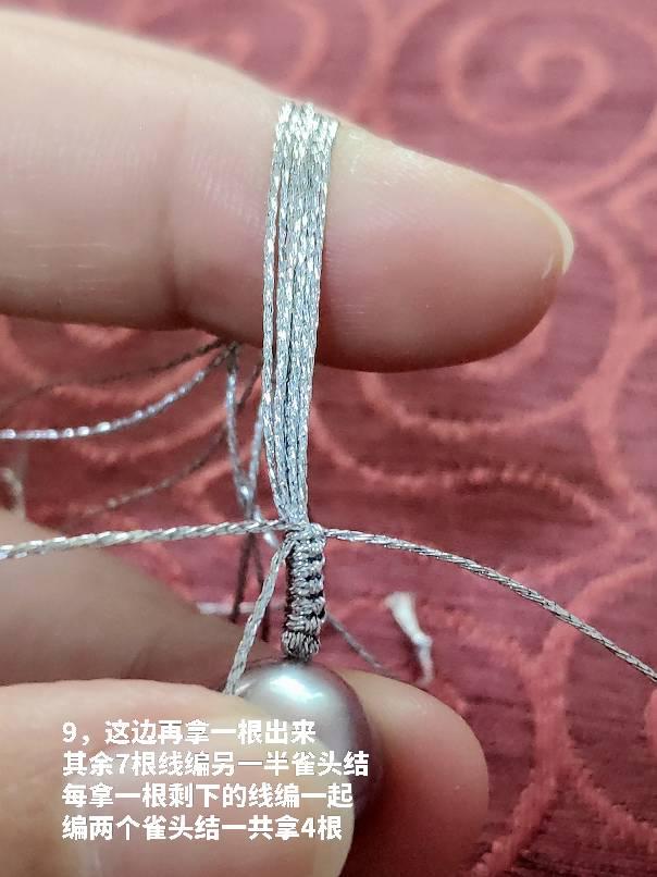 中国结论坛   图文教程区 230527xieiaimljcqe01mi