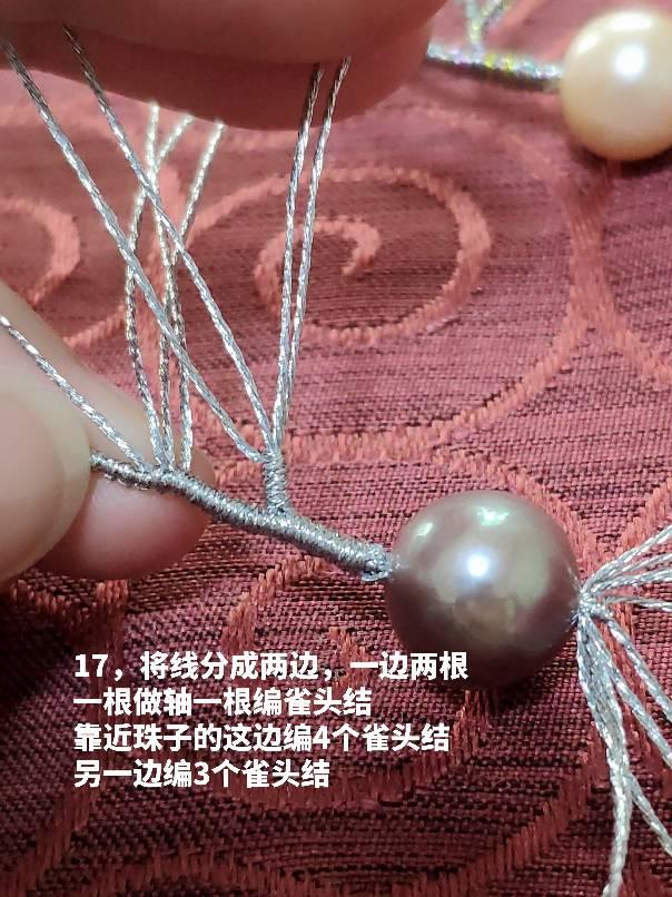 中国结论坛   图文教程区 230549ql6ozyy5azy0873a