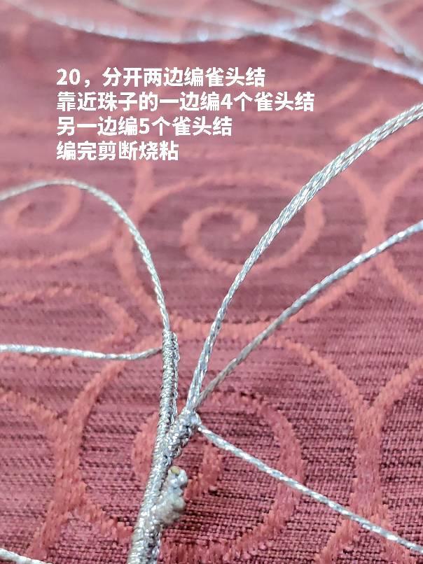 中国结论坛   图文教程区 230611ih4otq6nbqtan0om