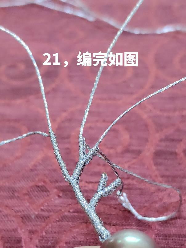 中国结论坛   图文教程区 230611smnw1fsibf61a0vm