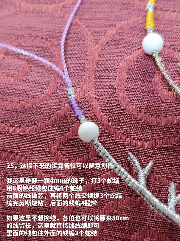 中国结论坛   图文教程区 230631zko65k1i9346x5y6