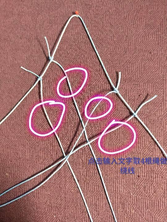 中国结论坛 祥云多用途书签 祥云代表什么,简单书签,折纸书签大全,做书签,什么是书签 图文教程区 145246temmj8jj6zjuou1r