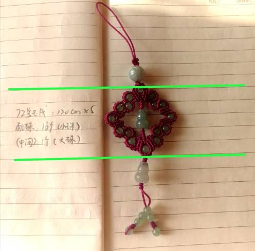 中国结论坛 挂件 挂件绳编法,缺挂件是什么梗,好看的挂件图片大全,挂件是干什么的,怎么做书包挂坠 图文教程区 223604lyup5z7hjnala6i7