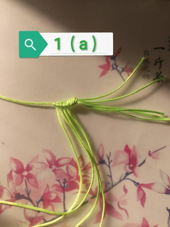 中国结论坛 挂件 挂件绳编法,缺挂件是什么梗,好看的挂件图片大全,挂件是干什么的,怎么做书包挂坠 图文教程区 223612i719vc9vd18686kd