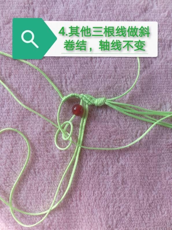 中国结论坛 挂件 挂件绳编法,缺挂件是什么梗,好看的挂件图片大全,挂件是干什么的,怎么做书包挂坠 图文教程区 223618rctz0iszw1wnchnl