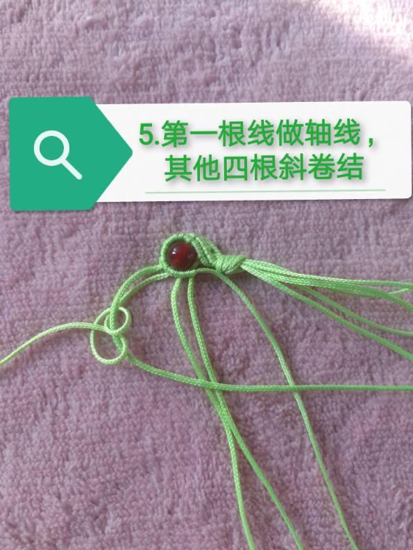 中国结论坛 挂件 挂件绳编法,缺挂件是什么梗,好看的挂件图片大全,挂件是干什么的,怎么做书包挂坠 图文教程区 223620zcpvvdxsfvf8zsvs