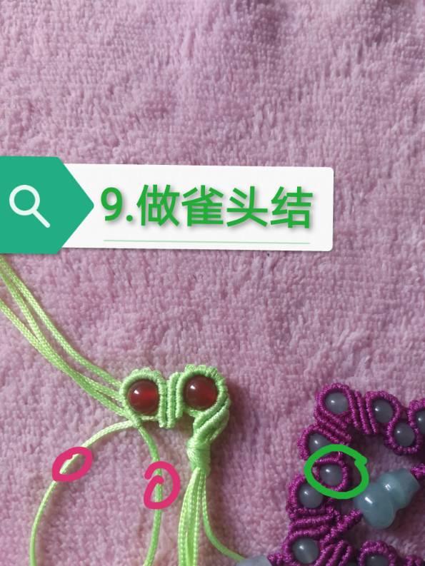 中国结论坛   图文教程区 001807mj9kuk7yuvo8jvuo