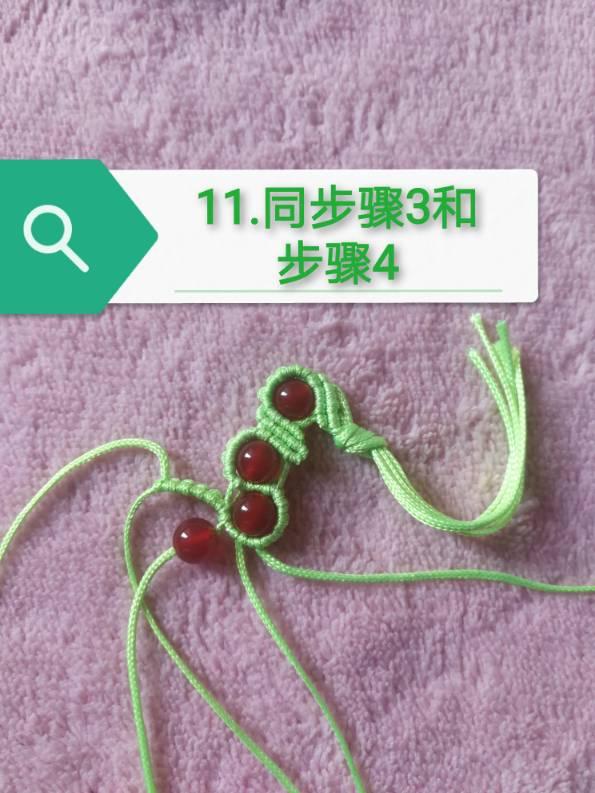 中国结论坛   图文教程区 001834rozc6fhaoxxobcoa