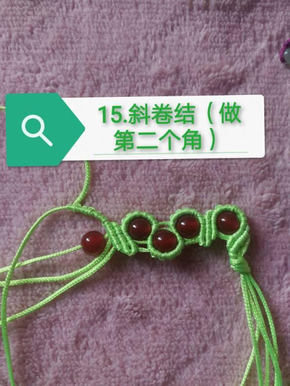中国结论坛   图文教程区 001855a5l3x2b6nx2lza53