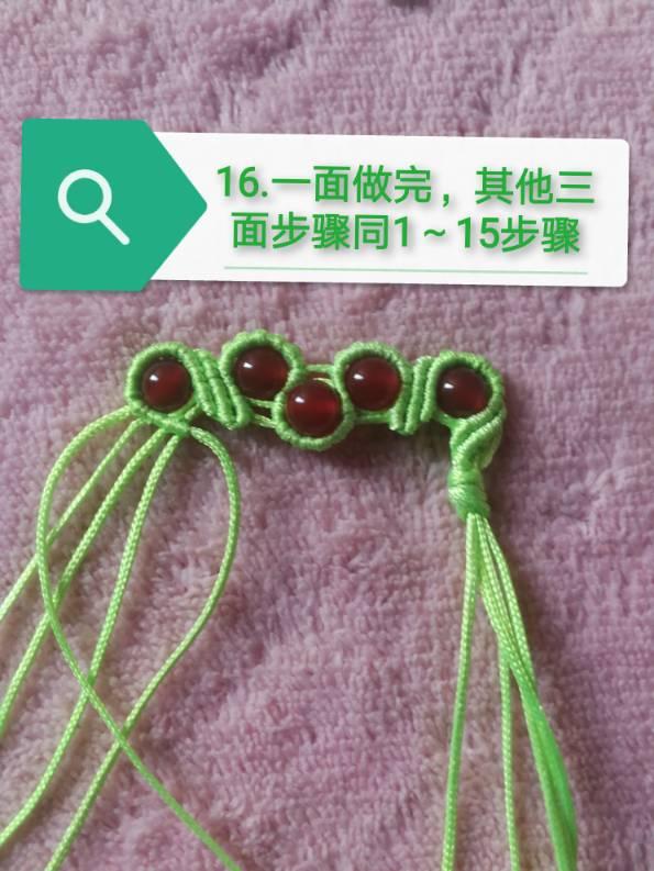 中国结论坛   图文教程区 001855bpyphzqmuzrrmtqr