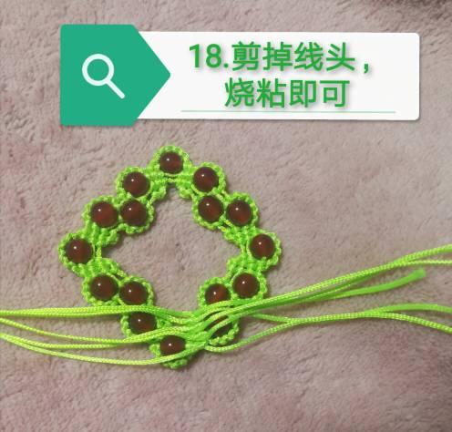 中国结论坛   图文教程区 001921uionfffn7meze1fd