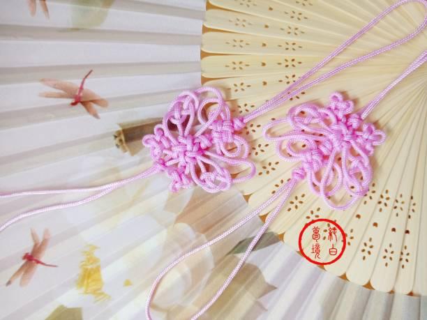中国结论坛 玉线中国结 玉线和中国结线的区别,编手链用玉线还是股线,玉线编织中国结,蜡线好还是玉线好,编手链一般用几号线 作品展示 090627xhnhrzq9hn6ny7jj