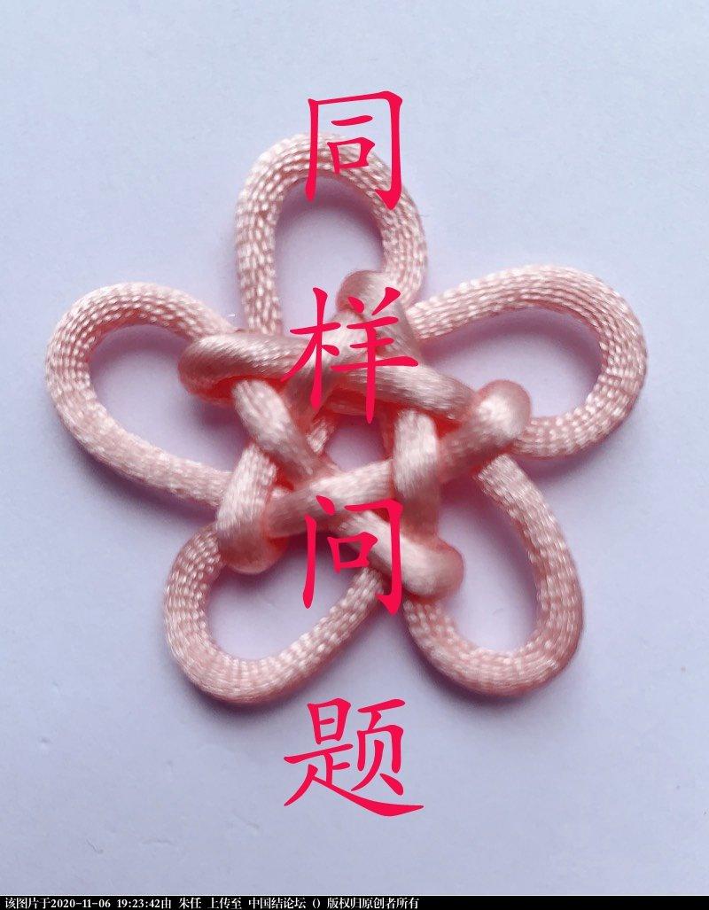 中国结论坛   中国绳结艺术分级达标审核 192234s8nj9k99annq3hz9