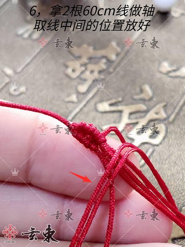 中国结论坛 中国结天鹅的编法图解,3号天鹅教程来了 教程,中国结立体天鹅的编法,斜卷结编天鹅教程,中国结天鹅的编法图解,手工绳编天鹅教程 图文教程区 180128bcdtb9nbjng2ccll