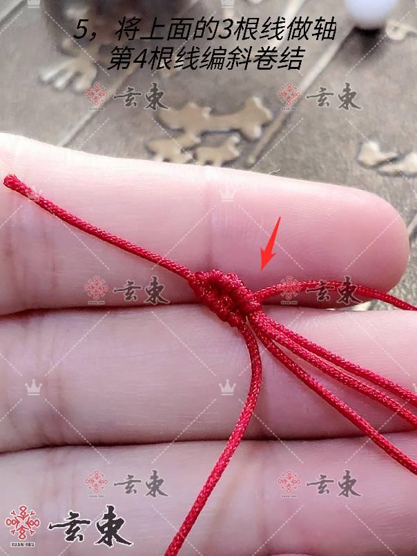 中国结论坛 中国结天鹅的编法图解,3号天鹅教程来了 教程,中国结立体天鹅的编法,斜卷结编天鹅教程,中国结天鹅的编法图解,手工绳编天鹅教程 图文教程区 180128fj2oeujuj3m19wq3